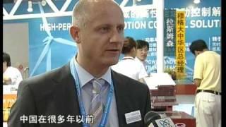 CCTV News - Moog@Wind Power Asia 2009
