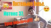 Купить детский трикотаж из Иваново в интернет-магазине