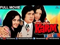 Karm Full Movie Bollywood Movies Full Movie Rajesh Khanna Movies Bollywood Full Movies