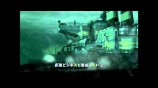 メタルギアソリッド2サンズオブリバティ HDエディションに挑戦!! thumbnail