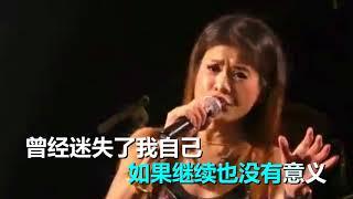 下定決心忘記你-karen Lim 視頻:Mak Wai Seng 卡拉合成:Richard Tan