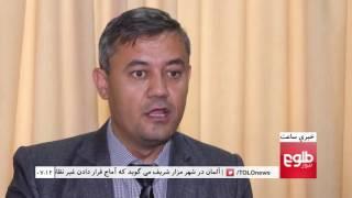 LEMAR News 11 November 2016 /د لمر خبرونه ۱۳۹۵ د لړم ۲۱