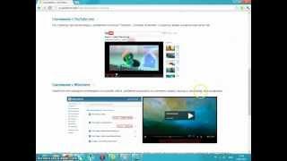 как скачать видео и музыку с разных сайтов(как скачать видео и музыку с разных сайтов?, 2012-08-23T15:58:17.000Z)