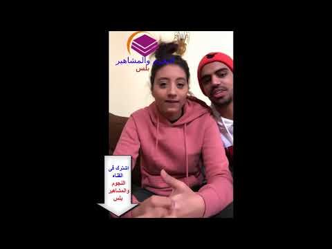 مريم اصواب لايف تحكى مواقف مضحكه جدا مرت بها فى مصر وضحك هيستيرى مع عمر بلمير