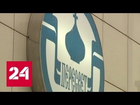 Рейтинг банков Москвы - Страница 3 -