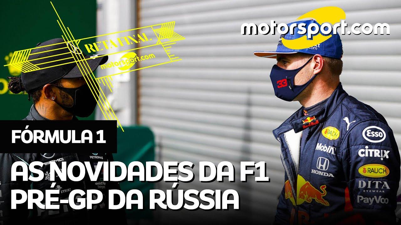 Hamilton na RBR? Wolff fora da Mercedes? A 'metralhadora' de Jordan e mais da F1 com Alonso e cia