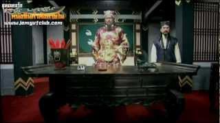 MV เปาบุ้นจิ้น 2010 เพลงไตเติ้ล