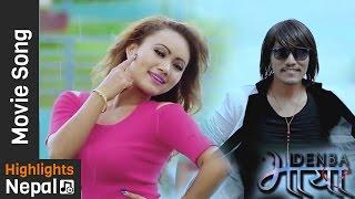 Tamang Hero - New Tamang Movie DENBA MAYA Song 2017 by Ashusen, Jitu Feat. Rashmi, Amir Dong