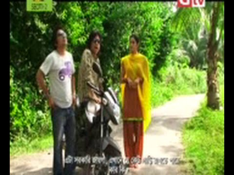 Chittagong Express (allmust Fun)