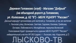 видео Анапа одесса расписание автобусов