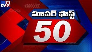Super Fast 50 II Speed News