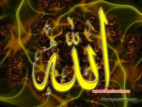 114 Surah Al Naas Full with Punjabi Translation