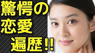 武井咲の結婚で過去彼氏たちが判明!? TAKAHIROも嫉妬のメンツにファン驚...