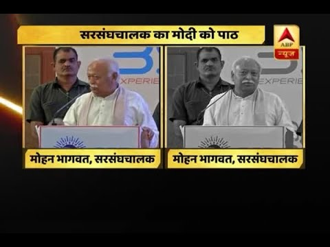 Master Stroke: RSS Chief Mohan Bhagwat suggests not to sell Air India to a foreign company