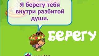 Шарарам клип Берегу Егор Крид