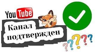 Верификация Вконтакте: как получить галочку