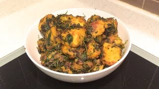 Dry Potatoes with Fenugreek Leaves