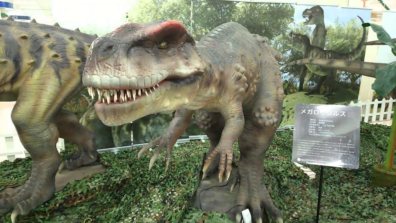 動く恐竜 メガロサウルス - YouT...