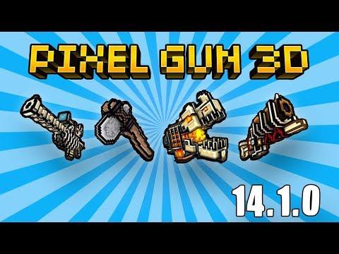 🔴 PIXEL GUN 3D - 14.1.0 BRAND NEW UPDATE LIVESTREAM
