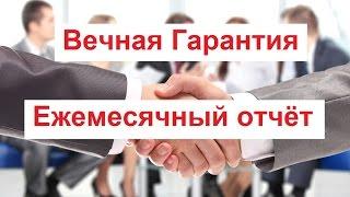 Основа производства товаров и услуг. Работа координаторов