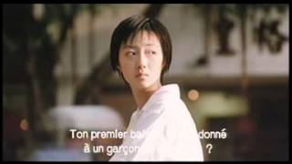 Blue Gate Crossing (2003) - Trailer