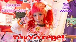 Haruka Kurebayashi Listen Flavor shop tour with Tokyo Rebel!
