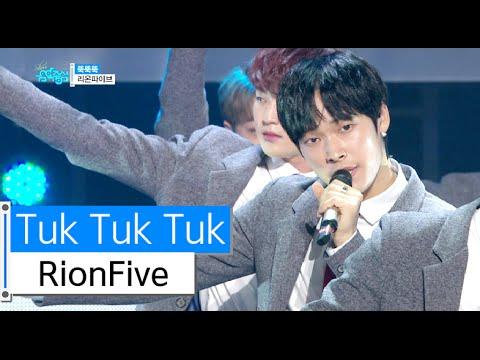 [HOT] Rion Five - TukTukTuk, 리온파이브 - 뚝뚝뚝, Show Music core 20160102