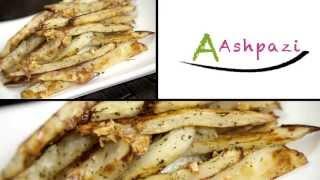 Garlic Fries Recipe (quick Snack Recipe)