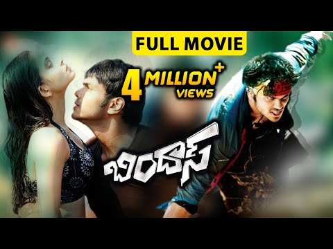 Bindaas Full Movie || Manchu Manoj Kumar, Sheena Shahabadi || Veeru Potla