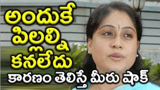 Vijayashanti Latest Video About Her Real Life