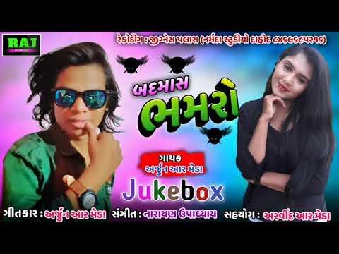 Badmas Bhamro ||  arjun r  MEDA ||Special holi ||2019 new Gafuli Song||RAJ MUSIC