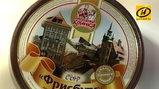 «Бабушкина крынка» завоевала три золотые медали на конкурсе-дегустации «Лучший вкус» в Москве