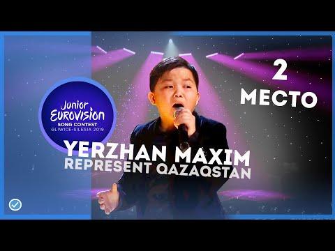 Yerzhan Maxim |  Salem Show | Interview | Junior Eurovision 2019