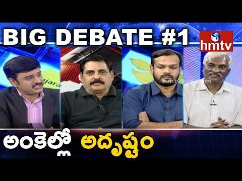 Who Will Win Gujarat? | Opinion Poll on Gujarat | Big Debate #1| hmtv