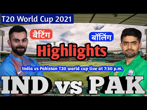 India vs Pakistan LIVE: T20 World Cup final score, result and ...