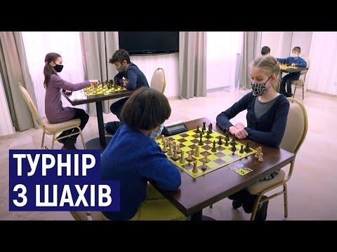 Суспільне Житомир: У Житомирі провели турнір з шахів для дітей до 12 років