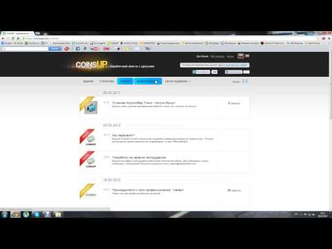 Видео Заработок на игре в интернете