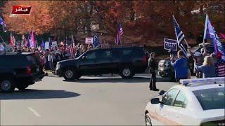 صور عودة ترامب من نادي الغولف إلى البيت الأبيض