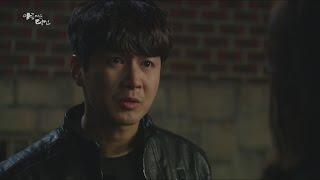 Park Geun- hyeong