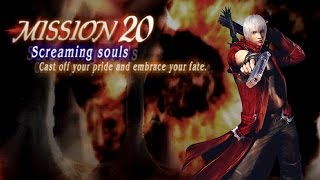 Devil May Cry 3 Special Edition [PT Part 20] [Dante - Mission 20]