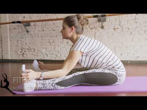 Комплекс упражнений на растяжку для беременных (часть 1)
