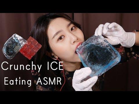 다양한 얼음 씹어 먹는소리 ASMR[한국어 ASMR]얼음 리얼사운드 먹방,Crunchy ice eating sounds,꿀꿀선아,suna asmr, 吃冰块,ICE ASMR