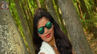 नैना लाध गईल रे | Prem Kar Daher | Nagpuri Video Song 2017 | Randhir Bedia and Suman | Jharkhand