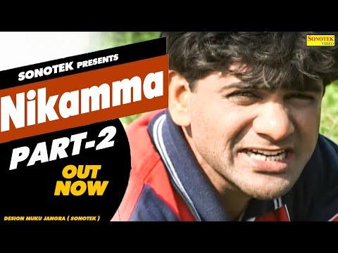HD Nikamma Part 2 || निकम्मा भाग 2 || Uttar Kumar || Hindi Full Movies