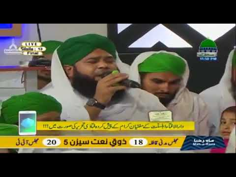 Sarwar Kahoon Ke Malik-o-Maula  - Mahmood Attari  Aamin Attari & Ashfaq Madani  ( 14.11.2017 )