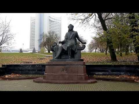 А.С.Пушкин «Унылая пора! Очей очарованье!..» (стихотворение «Осень»).