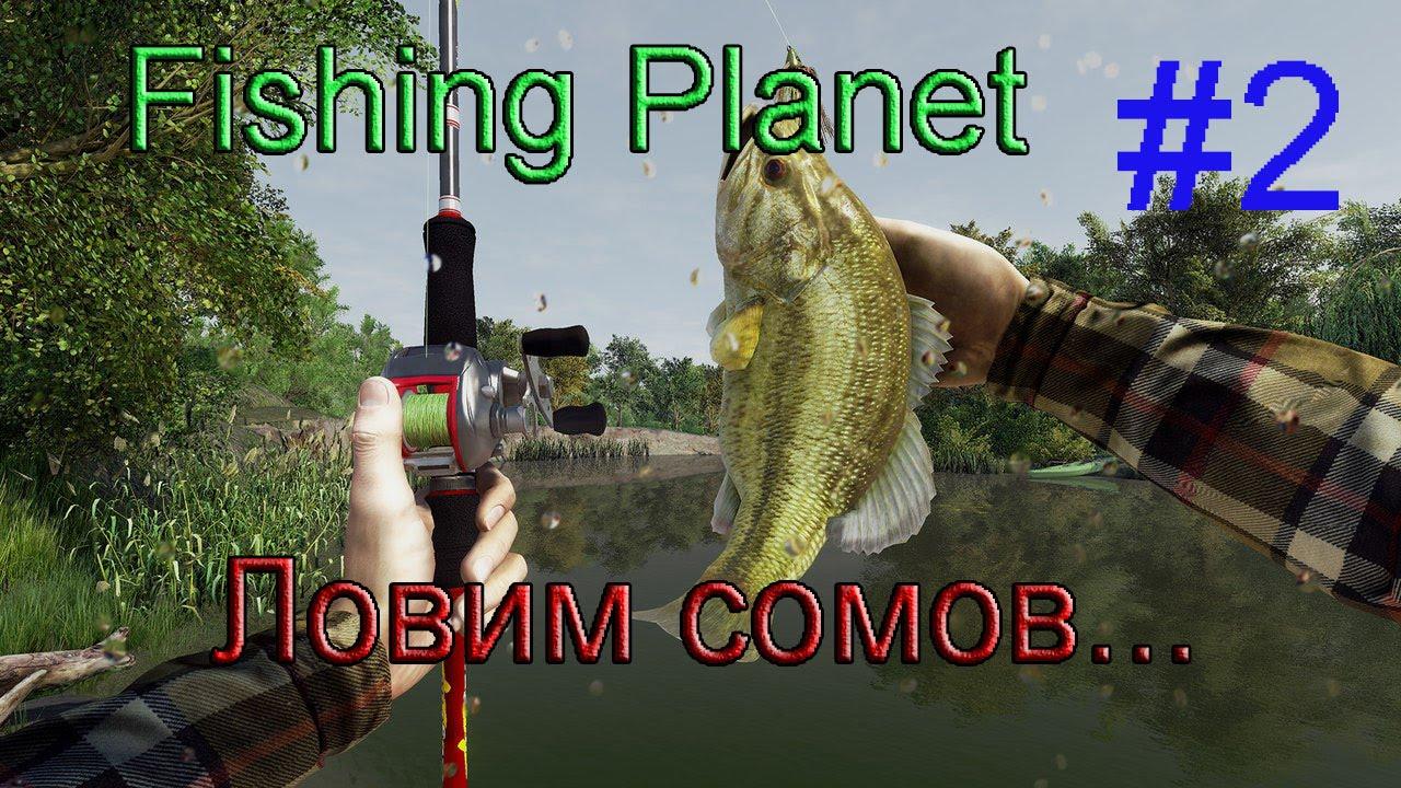 Fishing planet как сделать меч в майнкрафт - fc