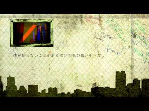 『天ノ弱-piano.ver-』歌ってみたby赤ティン【オリジナルPV】