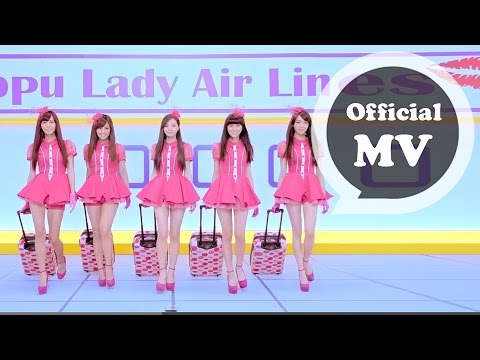 Popu Lady [KISS ME] Official MV HD