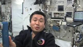 若田宇宙飛行士のミニ地球・ISSの内部に迫れ!!